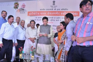 Coal and New and Renewable Energy, Shri Piyush Goyal launching the Kashi-IPDS mobile app