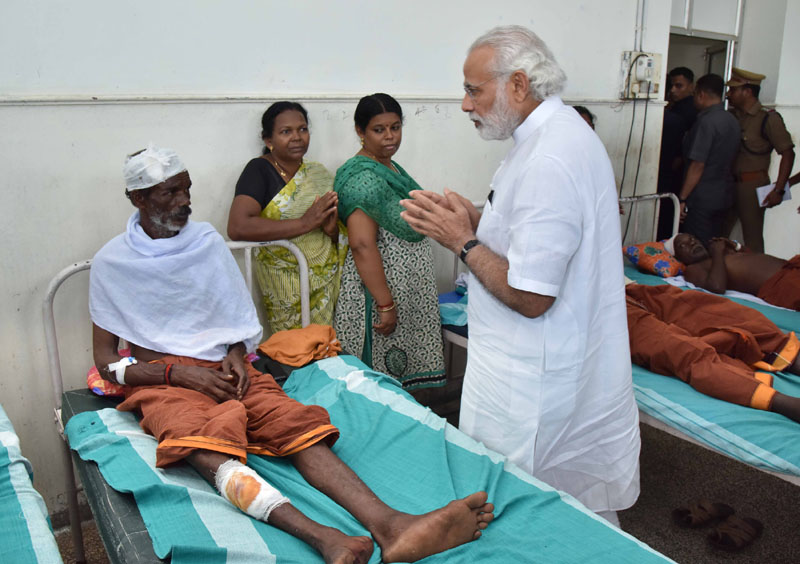 Kerala Fire tragedy - PM at Hospital