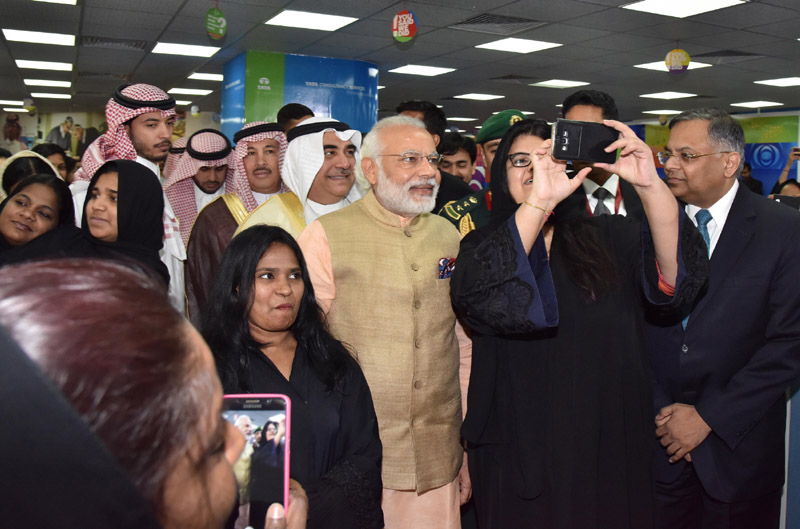 Narendra Modi at TCS Centre in Riyad