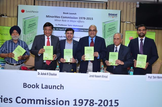 National Commision for Minorities - LexisNexis Book Launch