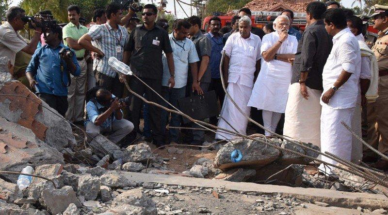 PM in Kerala
