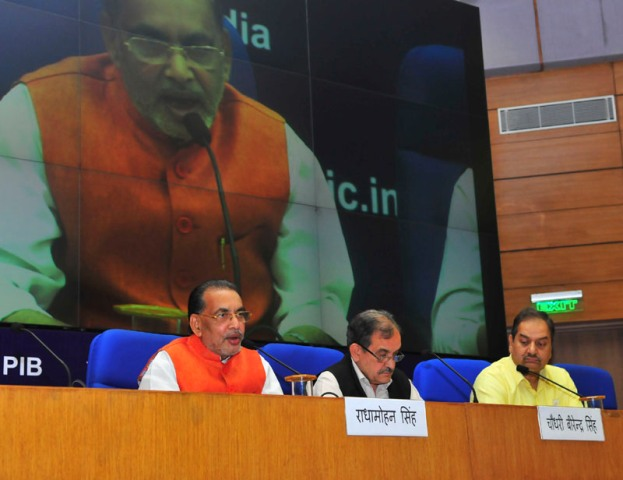 Radha Mohan Singh Union Agriculture Minister