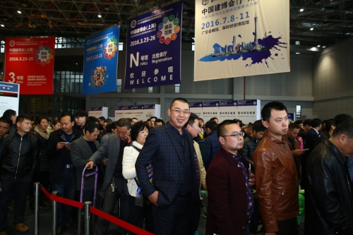 (DI7A) The International Building & Construction Trade Fair 2016 (CBD-IBCTF (Shanghai)) concluded the four-day exhibition from March 23 to 26 at the National Convention & Exhibition Center (Shanghai), Hongqiao (PRNewsFoto/Building/Construction Trade Fair)