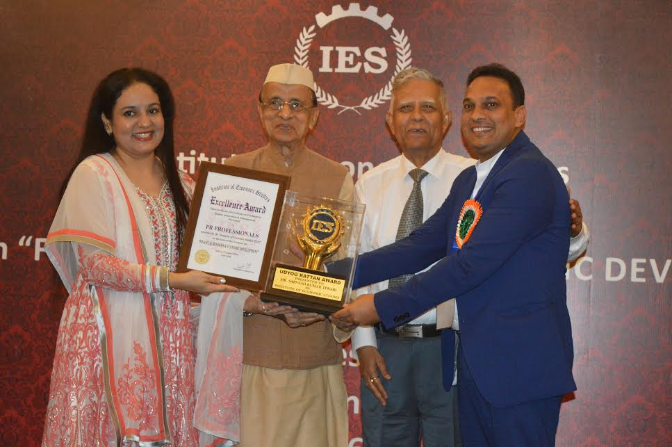 Institute of Economic Studies (IES) confers Excellence Award upon PR Profession