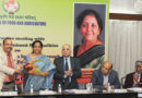 Commerce Minister says agriculture research is Paramount Importance