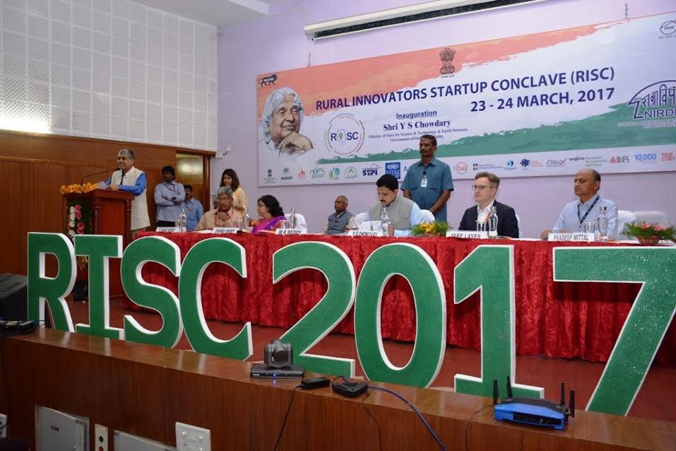 Rural Innovators Startup Conclave 2017 1