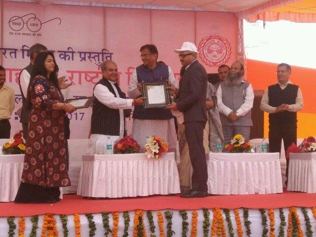 Swachh Shakti Saptah, Swachh Bharat Mission