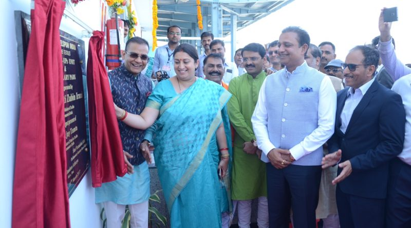 Textile Minister Smt Smriti Irani inauguration of Advanced Textile Facility of Welspun India in Anjar