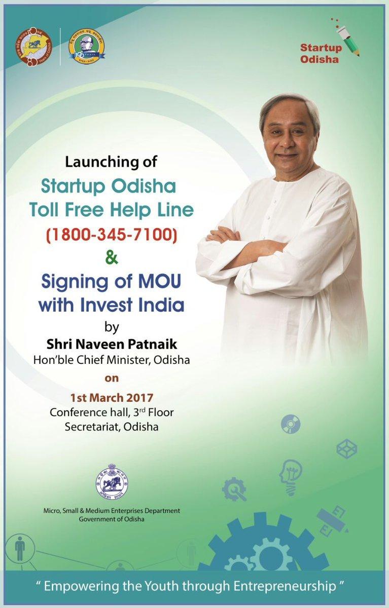 startup odisha helpline - odisha chief minister