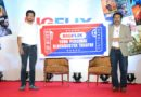 Reliance Entertainment launches BIGFLIX