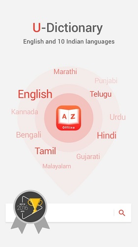 With U-Dictionary App, You can Now Tap to Translate in WhatsApp