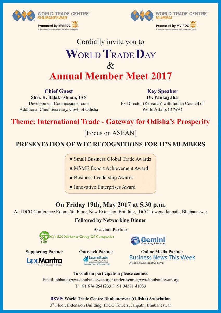 wtc bhubaneswar event