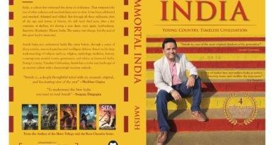 Amish Immortal India Cover