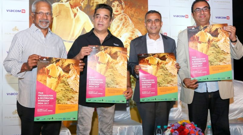 Film Heritage Foundation Mani Ratnam, Kamal Haasan, Sudhanshu Vats, Group CEO, Viacom18, Shivendra Singh Dungarpur, Founder Director of FHF flagging off of partnership of Viacom 18 and FHF