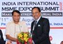 Delhi to Host 4th India – International MSME & Startup Expo 2017
