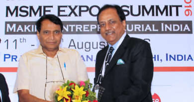 MSME & Startup Expo 2016
