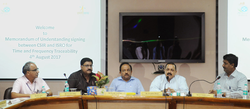 Dr Jitendra Singh releases DARPG Grievance Study Analysis of 20 Ministries