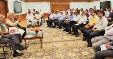 Prime Minister Shri Narendra Modi