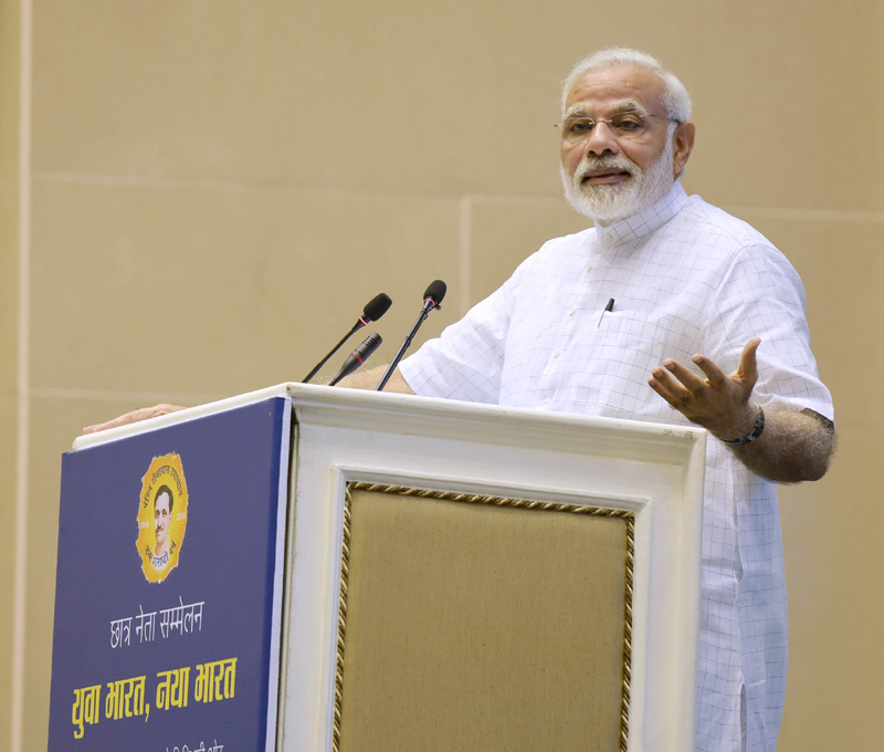 PM Modi addresses Students' Convention
