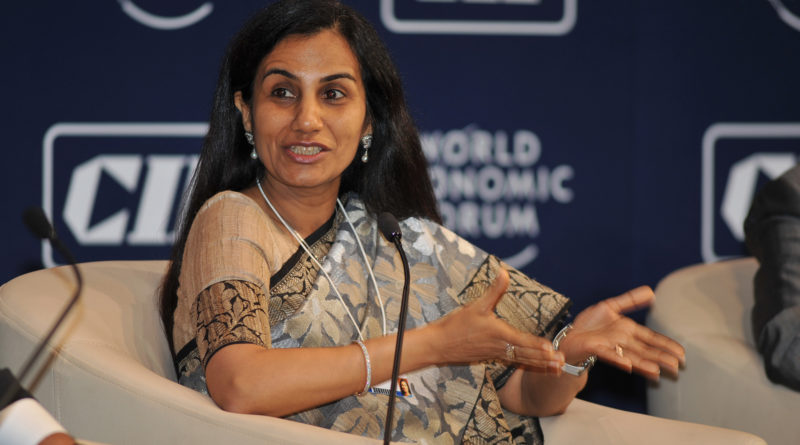 Comment of Ms. Chanda Kochhar, MD and CEO, ICICI Bank, RBI policy, monetary policy,