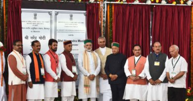 PM Modi lays foundation stone for AIIMS Bilaspur