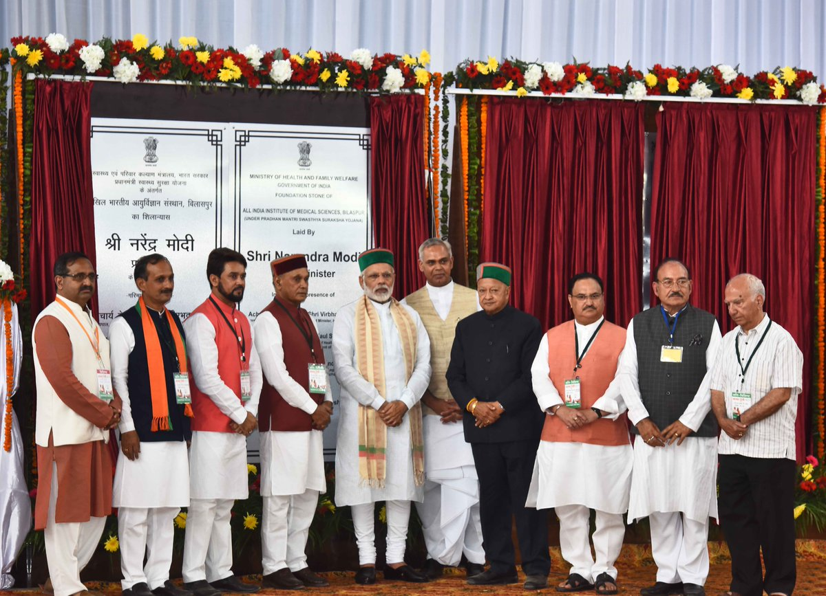 PM Modi lays foundation stone for AIIMS Bilaspur