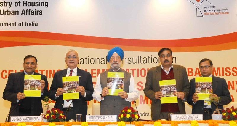National Consultation on Accelerating Implementation of Urban Missions – PMAY (Urban) and SBM(U)