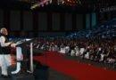 PM's Speech at Global Entrepreneurship Summit, 2017