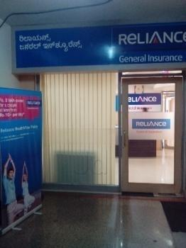 Reliance General Insurance Company Limited
