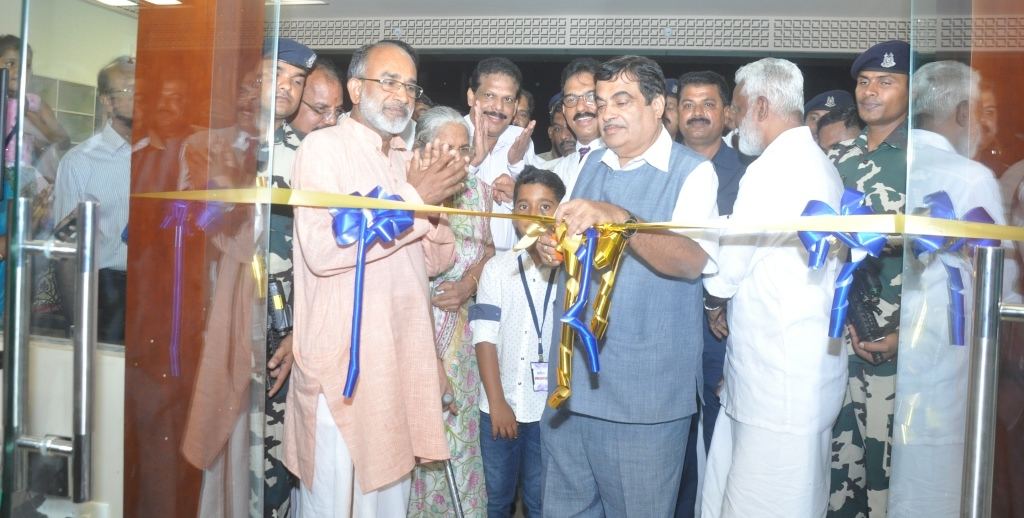 Union Minister Nitin Gadkari inaugurates India's First Food Security Market