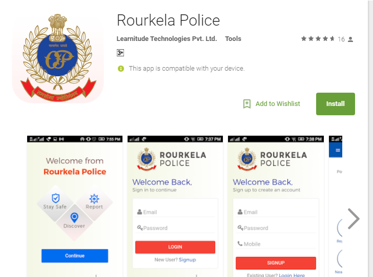 rourkela police mobile app learnitude technologies