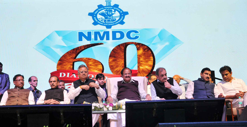 Diamond Jubilee Celebrations of NMDC Ltd., in Hyderabad