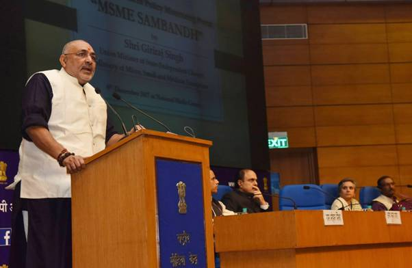 Shri Giriraj Singh Launches Public Procurement Portal for MSEs - MSME Sambandh