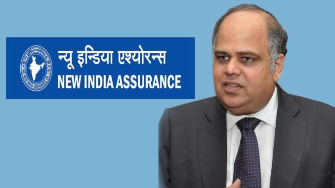 New India Assurance CMD Mr. G. Srinivasan