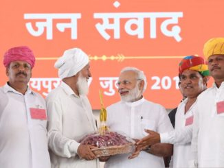 PM lays foundation stone for urban infrastructure projects