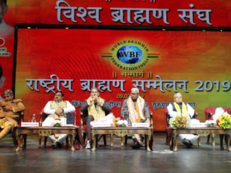 Hon'ble Ministers and representatives of World Brahmin Federation India during Rashtriya Brahmin Sammelan, Gurugram