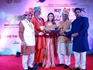 Arushi Nishank felicitated by Bharat Gaurav Award Foundation