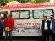 Vaikunthyan - a hearse van - inaugurated in Delhi's Sant Nagar