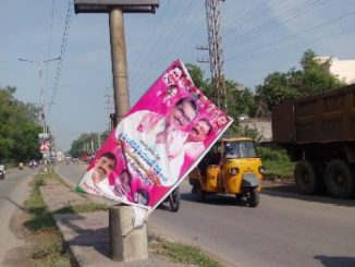 Hoarding hanging at Taramati - Bhagmati to Narsing road