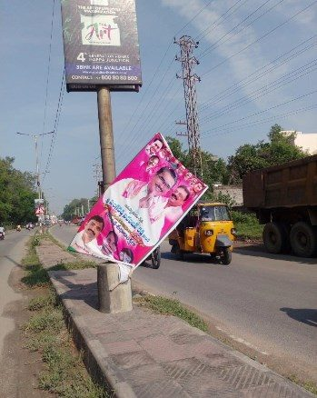 Hoarding hanging at Taramati - Bhagmati to Narsing road