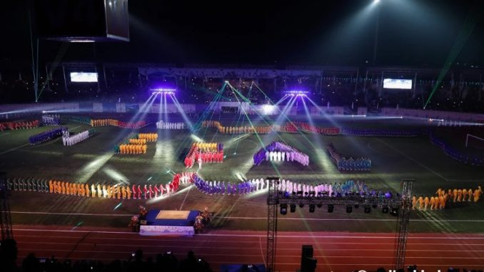 2019 South Asian Games