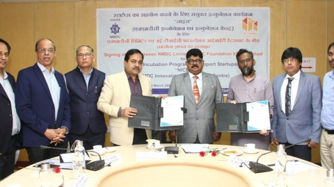 NMDC and IIT HYD signs MoU 1