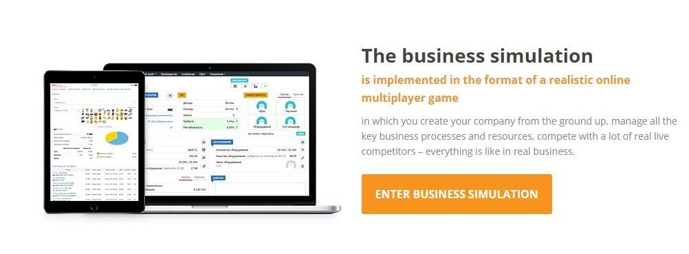 Virtonomics Entrepreneur business simulation