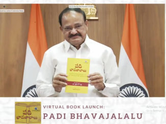 The Vice President of India Sri M. Venkaiah Naidu