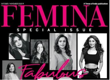 Fabulous 50 Femina