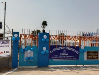 Vikram Solar's 10 MW Solar Plant for WBSEDCL Inaugurated by The Hon'ble Chief Minister of West Bengal