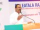 Health Minister Eetala Rajender seen addressing the gathering