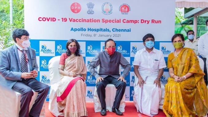 Covid 19 vaccination dry run at Apollo Vaccination Centre