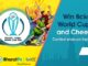 BharatPe launches the 'BharatPe Lagao, World Cup Jao' contest for its merchant partners