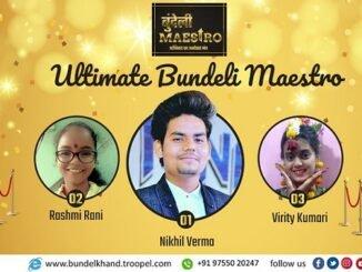 Nikhil Verma won the title of Bundeli Maestro